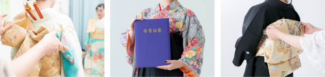振袖レンタルの着付、卒業式二尺袖・袴のレンタル、結婚式の黒留袖のレンタル