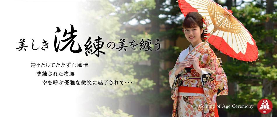 誰よりも「幸福」世界が真似できない日本の伝統美。無邪気に纏うあなたを誇らしげに祝福する家族の喜び。